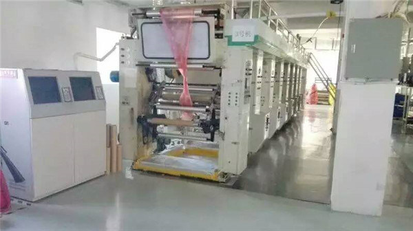 Used 8 Colors Rotogravure Press Rotogravure Printing Machine