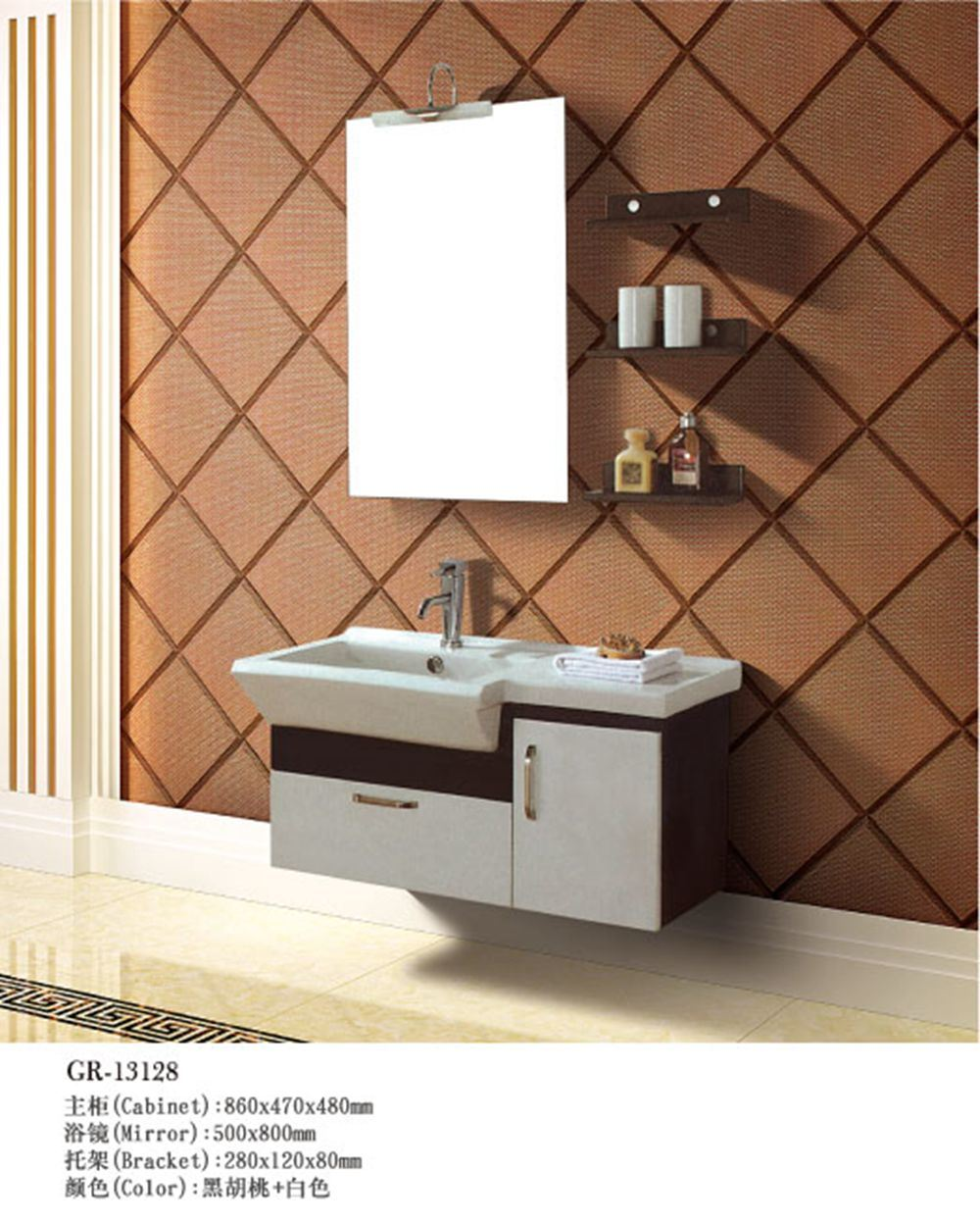 Wooden Furniture Bathroom Cabinet (13128)