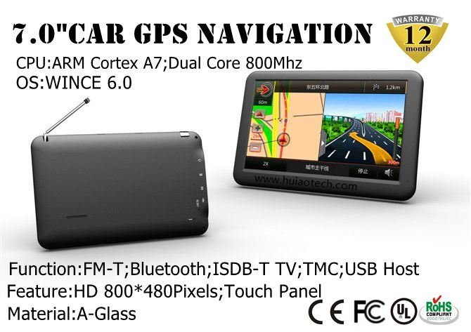 "7.0"" Car GPS Navigation with Wince 6.0"