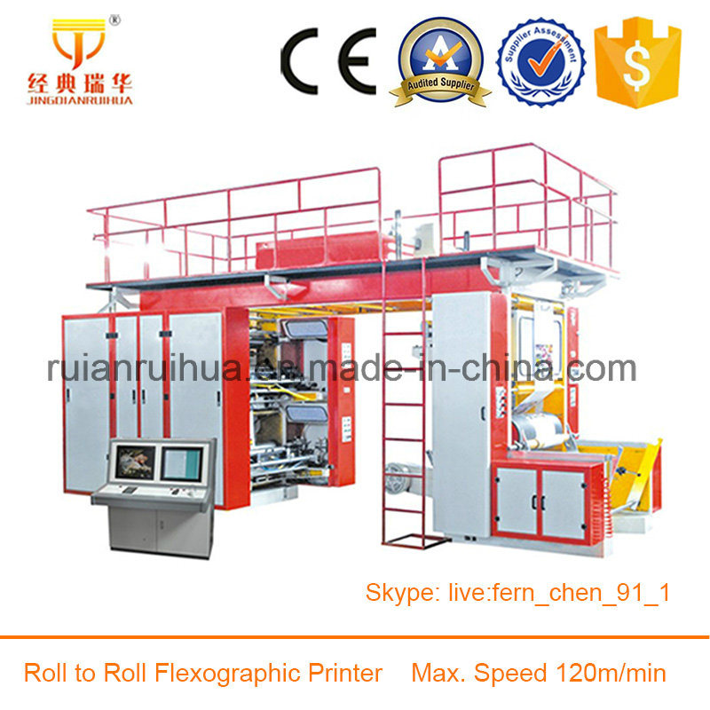 High Speed 4-Colour Central Drum Ci Flexo Printing Machine