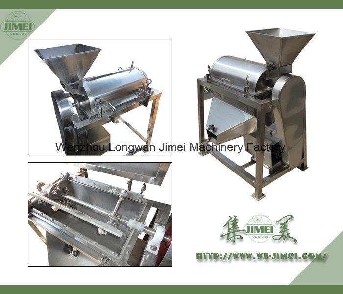 Hot Selling Industrial Multifunctional Fruit Dstoner Pulper Machine