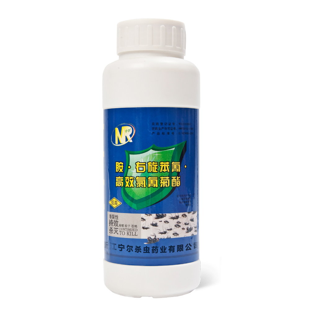 China Top 5.6% Ec Insecticide for Pest Control Pesticide