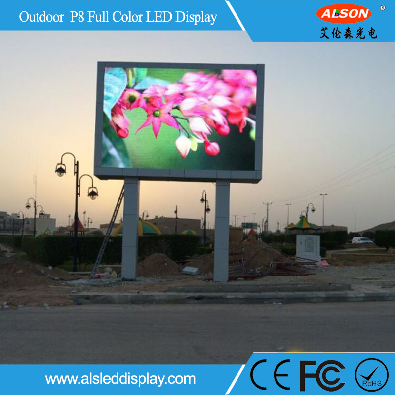 Outdoor P8 Fixed Full Color Screen LED TV