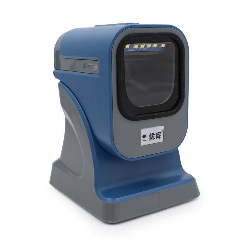 Yk-MP6200 China Supermarket 2D Bar Code Scanner Qr Code Scanner