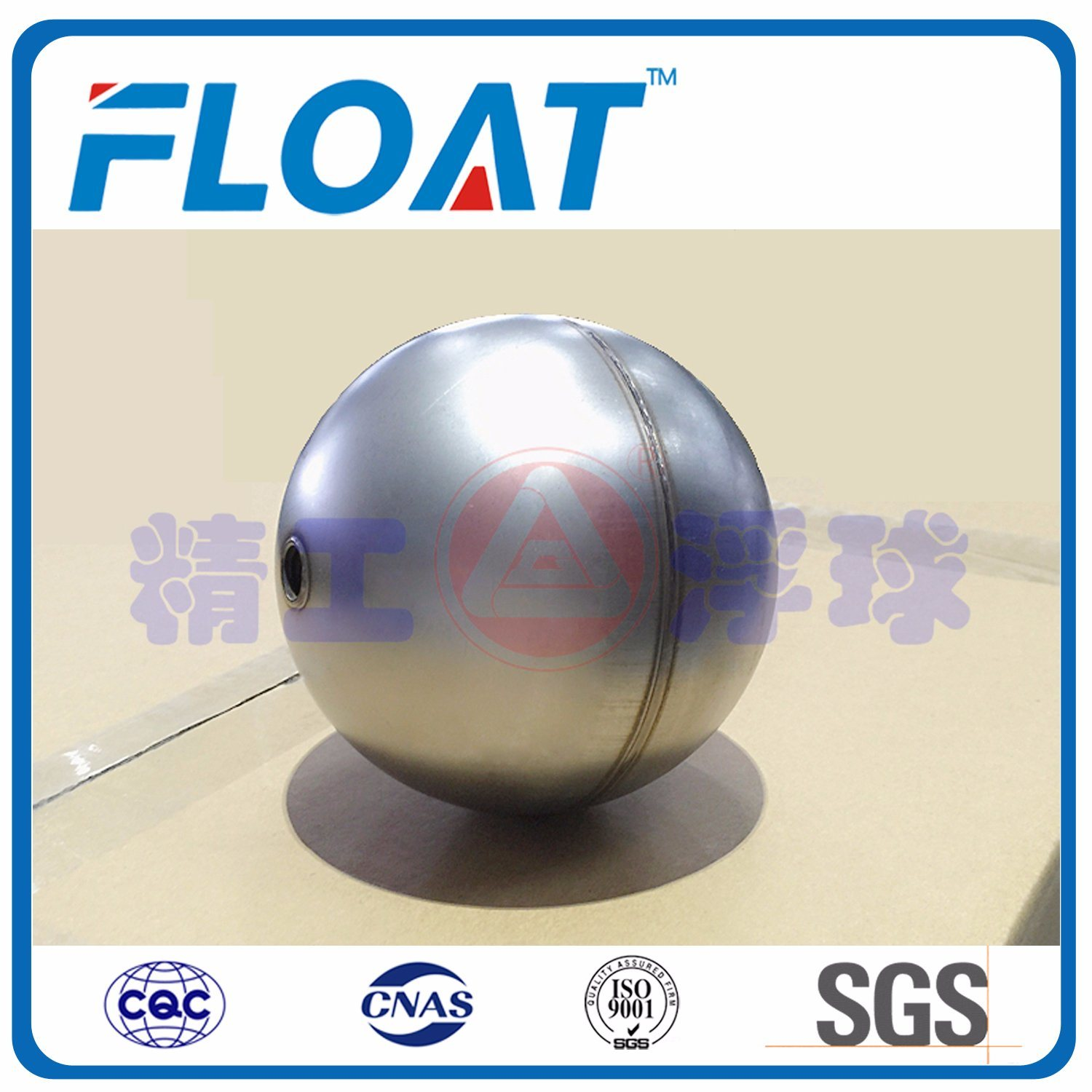 304 Stainless Steel Ball Floating Ball of Through Hole Guide