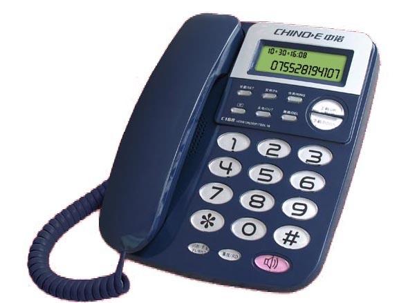 Caller ID Phone, LCD Display, Handsfree Phone
