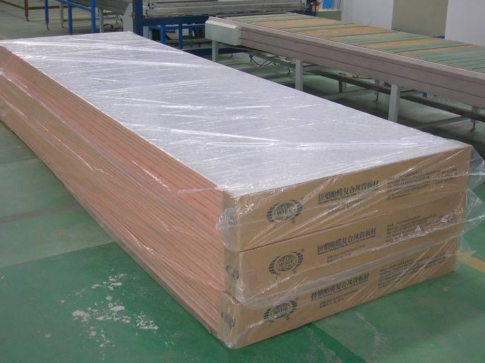 Phenolic Foam Insulation : Phenolic foam china heat insulation