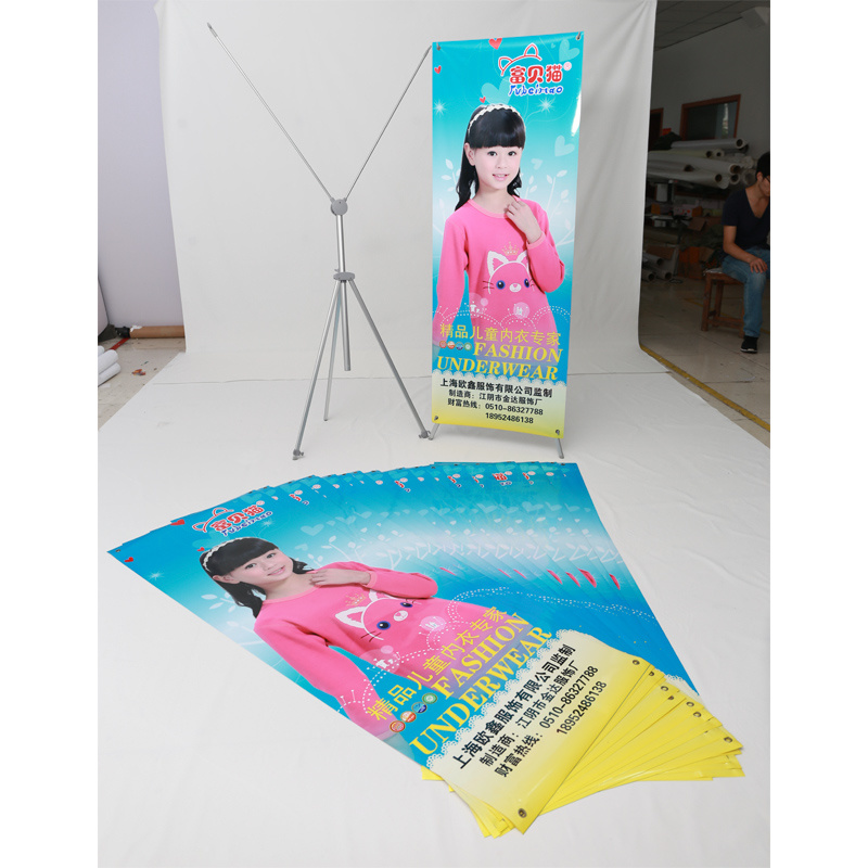 Printing on The PVC Banner for X-Stand (tx018)