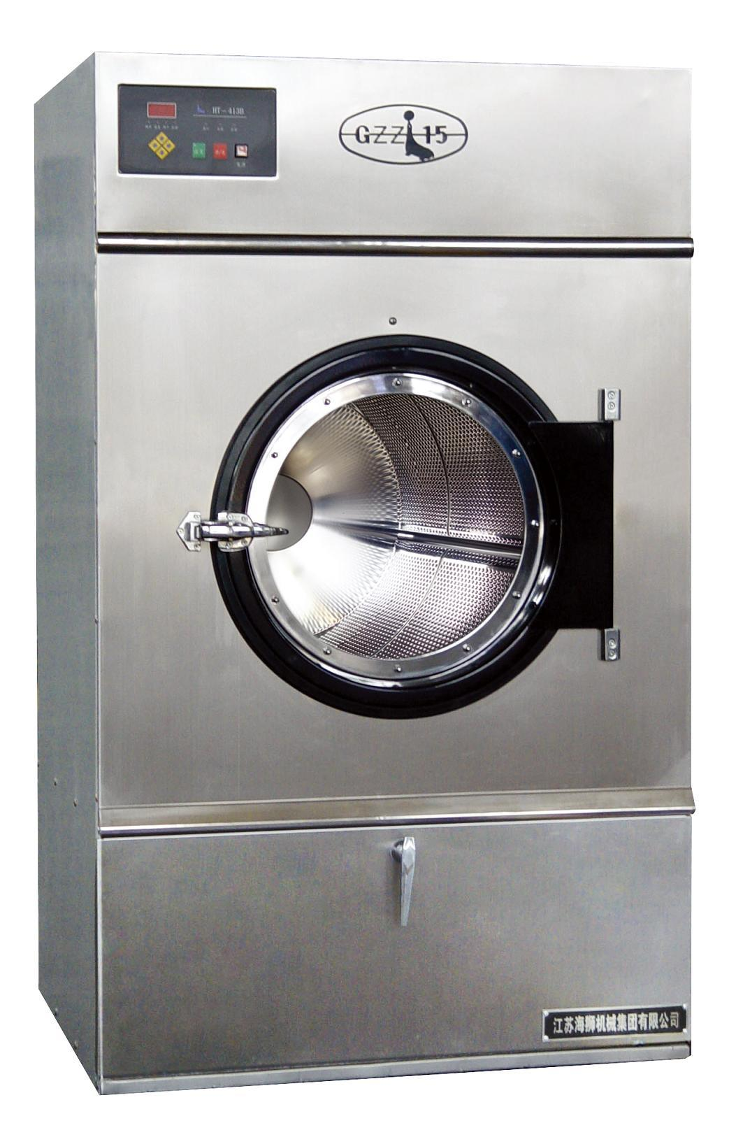 Tumble Dryer (15kg)