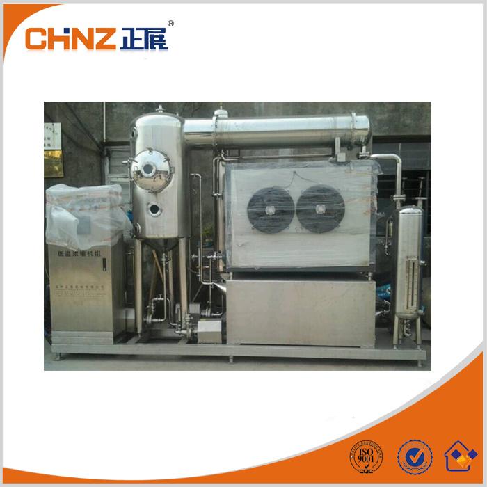 Natural Pigment Low-Temperature Concentrator