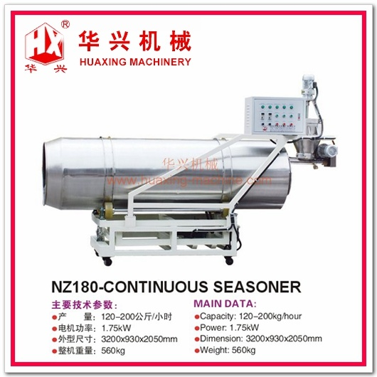 Nz180-Continuous Seasoner (Snack Food Seasoning Machine)