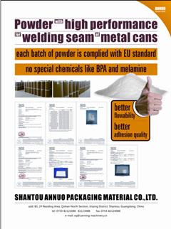 Welding Seam Powder Coating Material