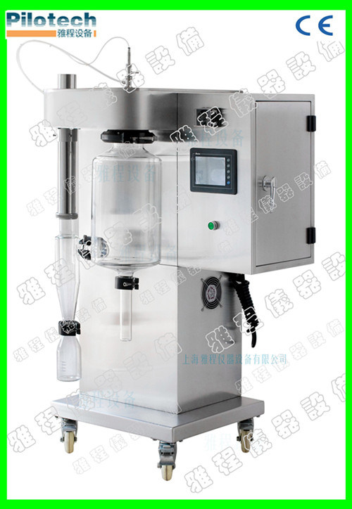 Laboratory Scale Spray Dryer with CE Firmed