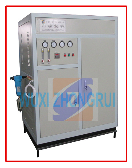 Oxygen Generating Machine (Agent Needed)