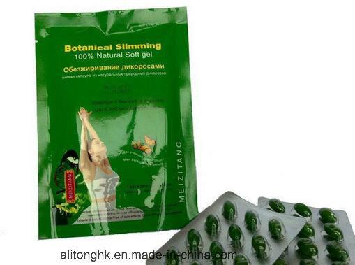Meizita 100% Natural Soft Gels Slimming Capsules, Diet Pills