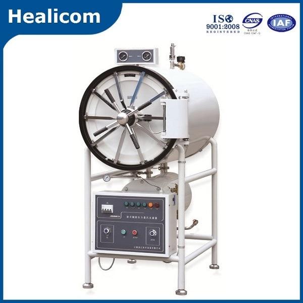150L Pressure Steam Sterilizer Autoclave