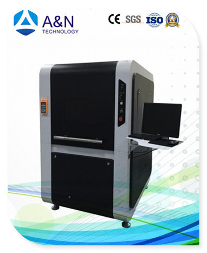A&N 300W High Precision Fiber Laser Cutting Machine