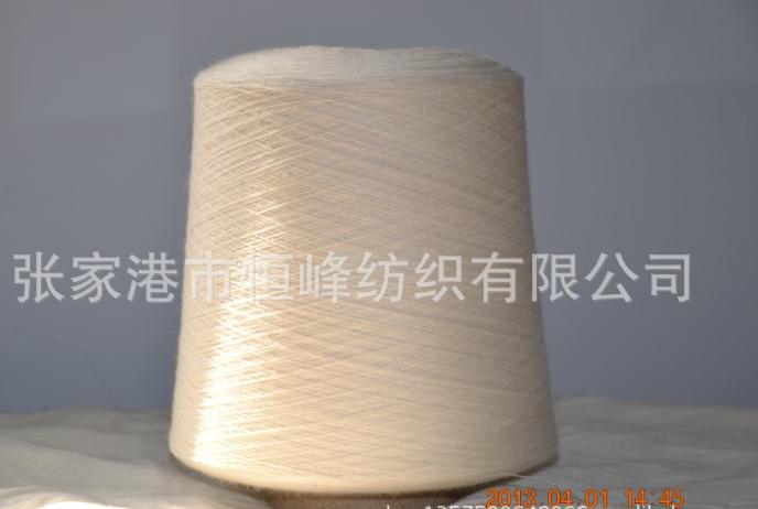 Modacrylic Cotton Blended Yarn 80/20