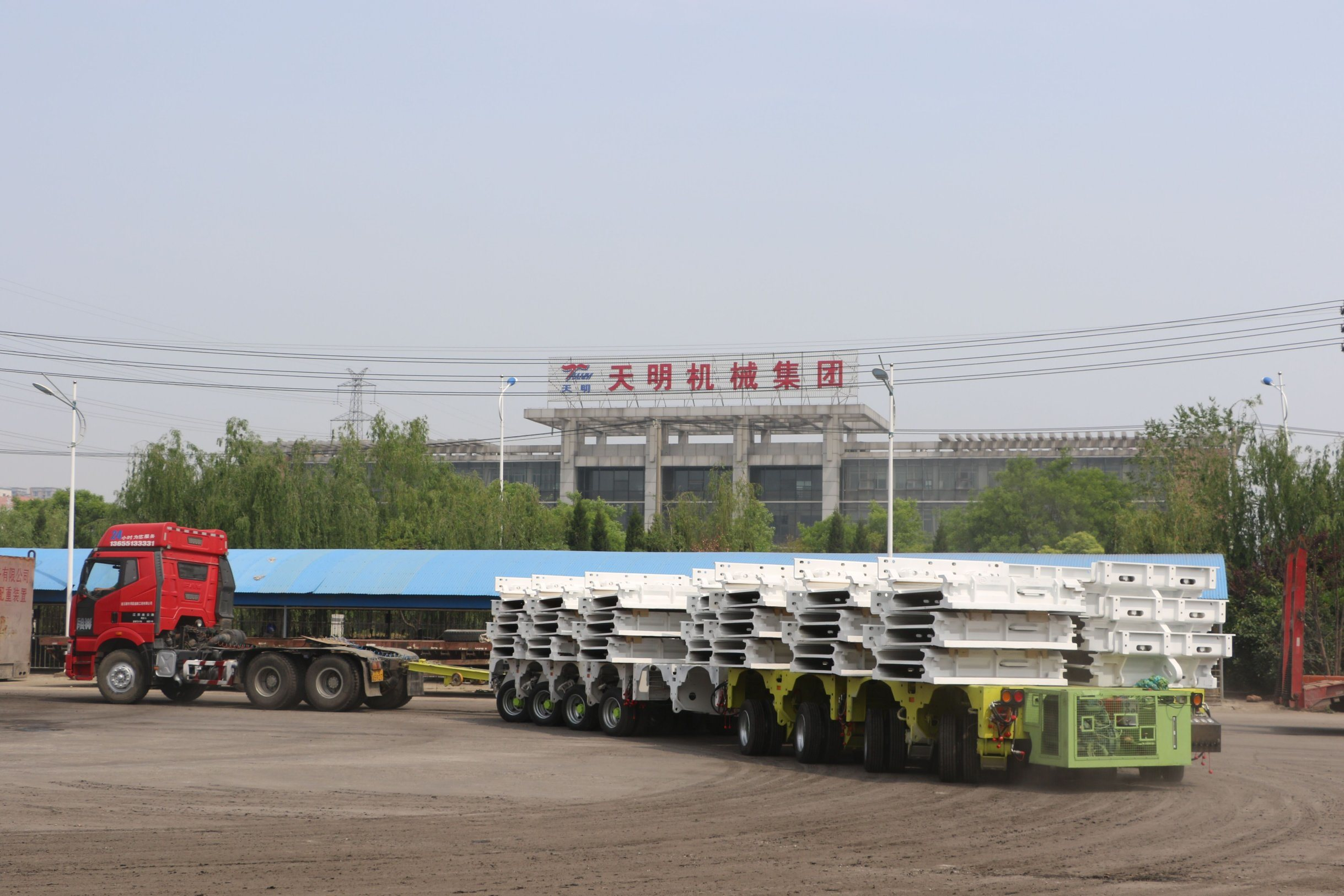 95t Large Parts Transporter and Hydraulic Modular Trailer