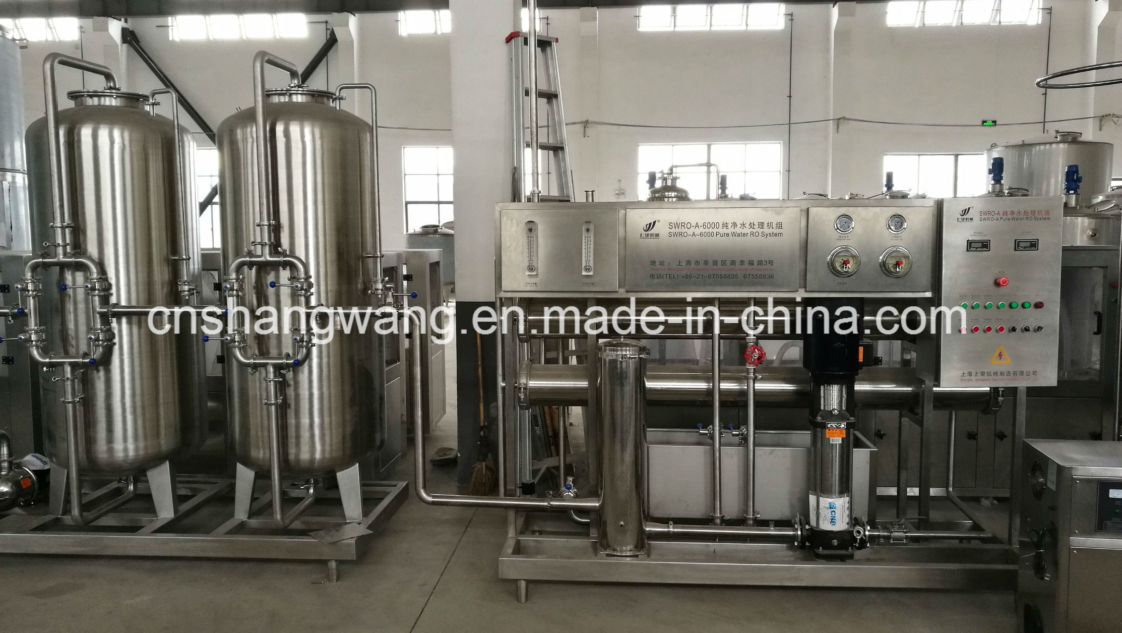 High Quality Bottled Milk Production Line