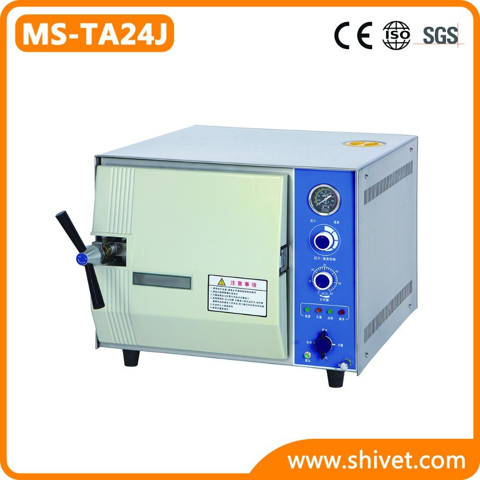 Veterinary Table Top Steam Sterilizer (MS-TA24J)