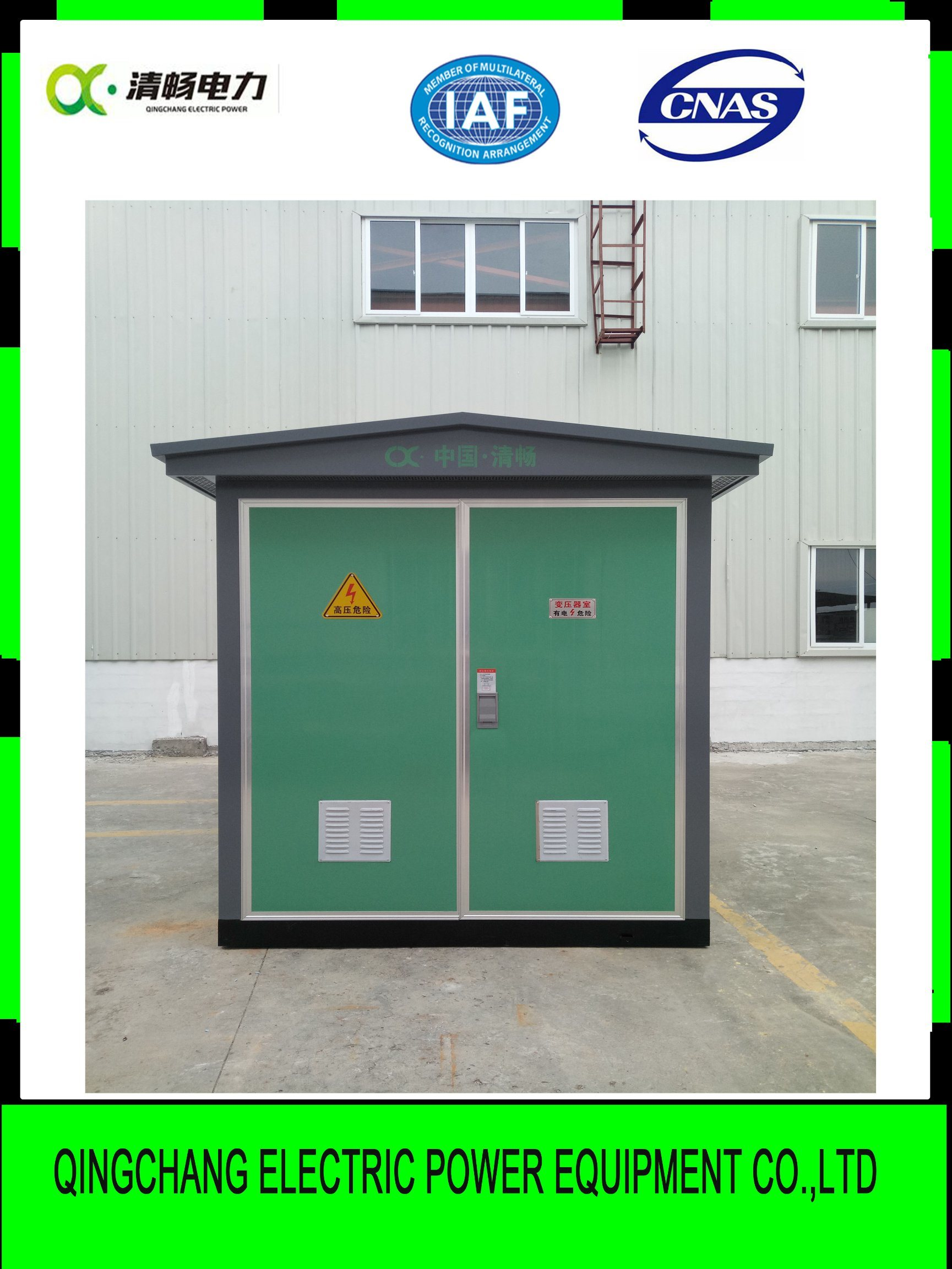 Mv / LV Prefabricated Substation Yb Moveable