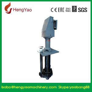 Vertical Sump Pumps Installation
