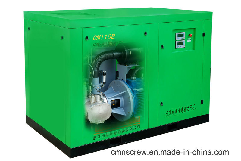 Water Injected Screw Air Compressor Cm110b 150HP