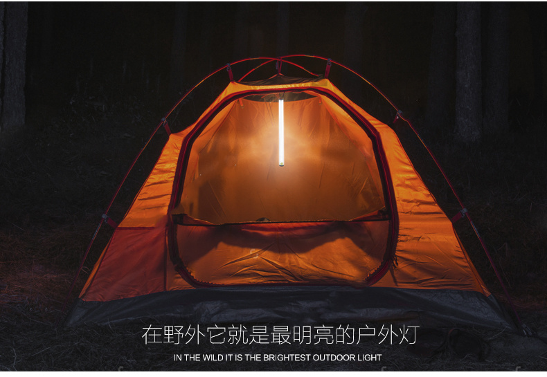Portable Camping LED Lamp USB Charging Sensor Touch Night Light