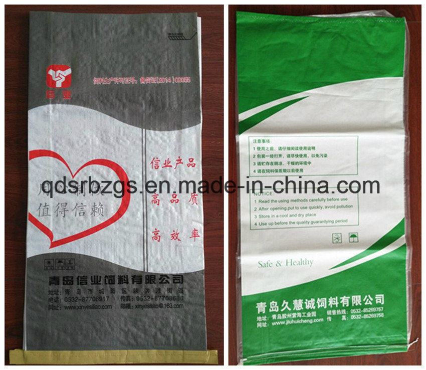 PP Woven Bag/Sack of Packing Feed with High Quality