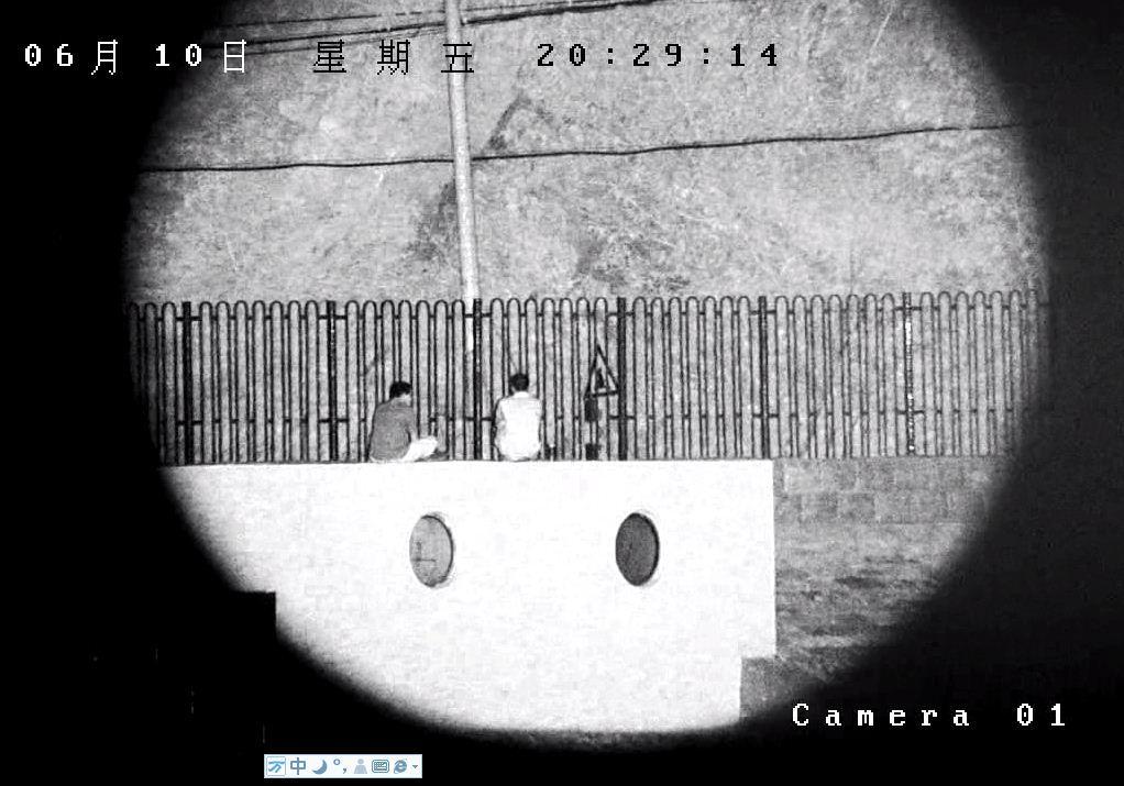 3km PTZ Outdoor Infrared Laser Camera