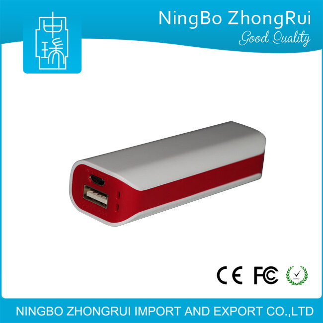 2016 Wholesale Portable RoHS 2600mAh Power Bank for Mobile Phone