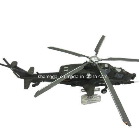 Die Cast R C Helicoper Toy (1/12)