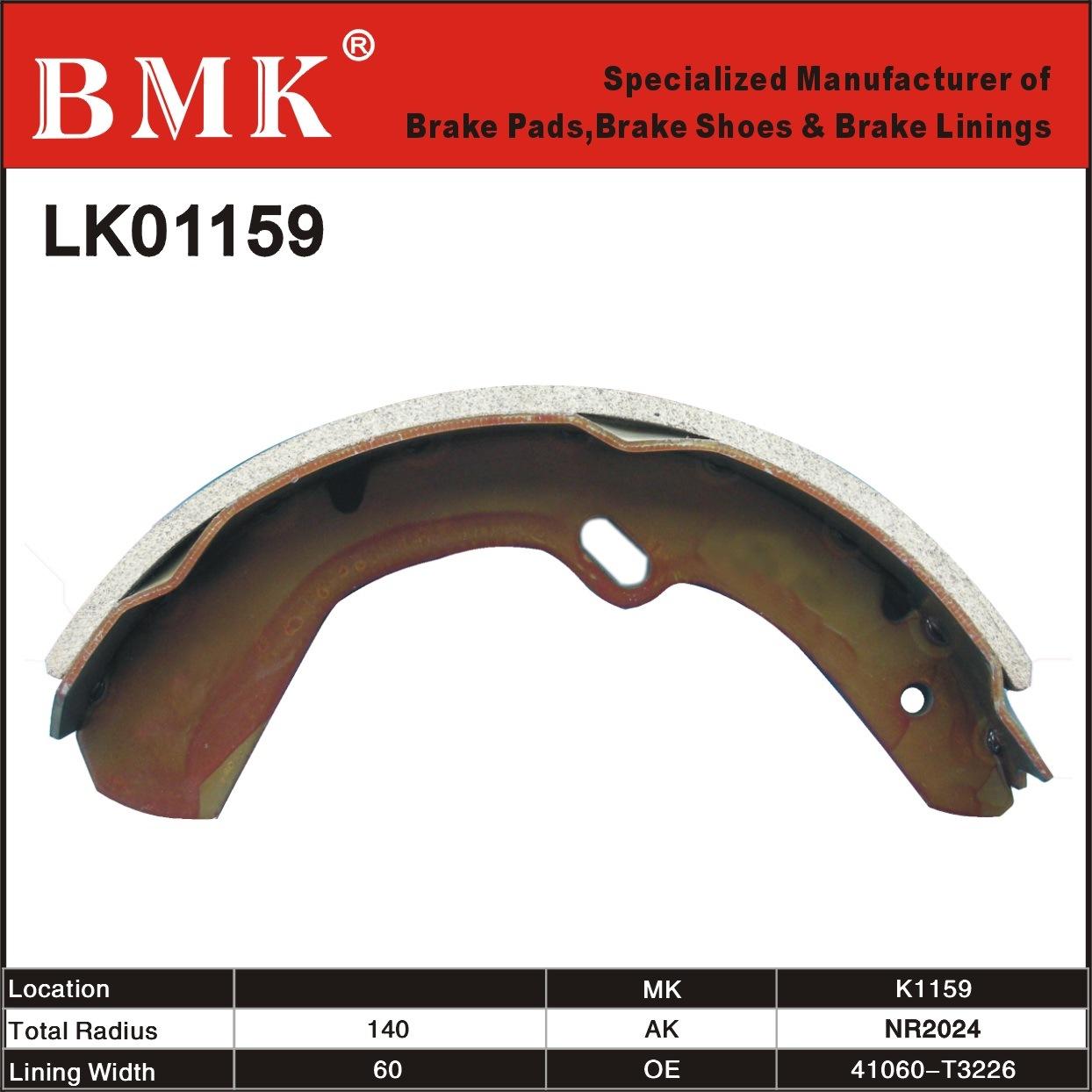 Adanced Quality Brake Shoe (K1159) for Nissan