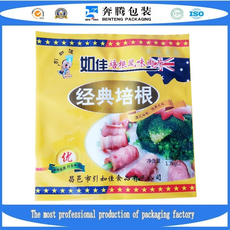Frozen Food Packaging Plastic Bags