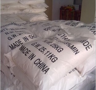 DCDA CAS461-58-5 Dicyandiamide Manufacturer