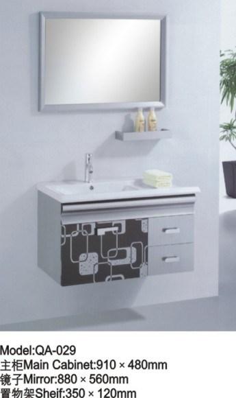China Newest Modem Wall Hung Bathroom Vanity Kit Qa 029