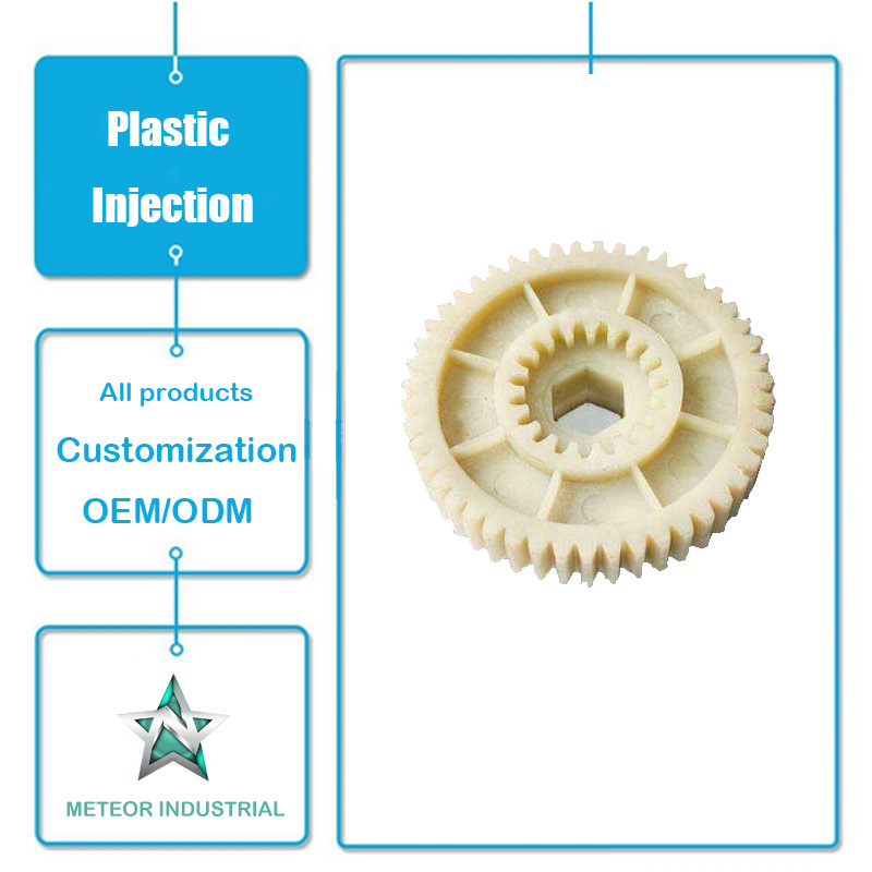 Customized Plastic Injection Products Components Industrial Equipment Machine Parts Plastic Gear