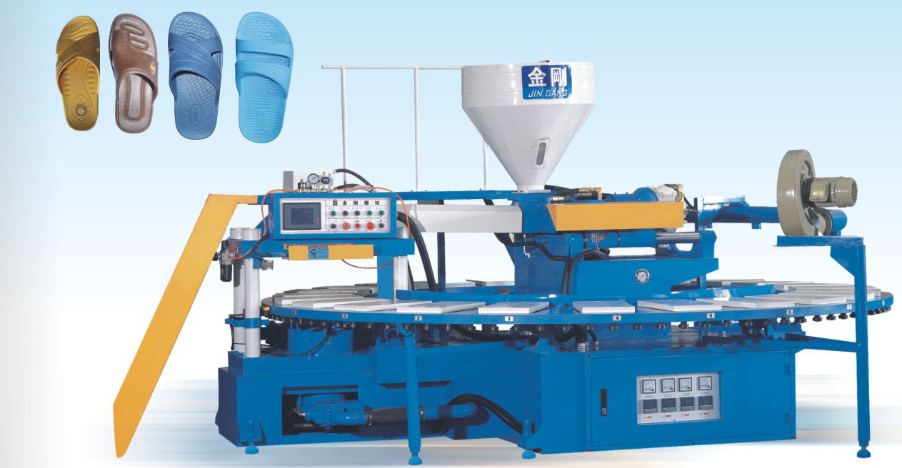 Single Color PVC Flip Flop Slipper Injection Machine (JG-1824D)
