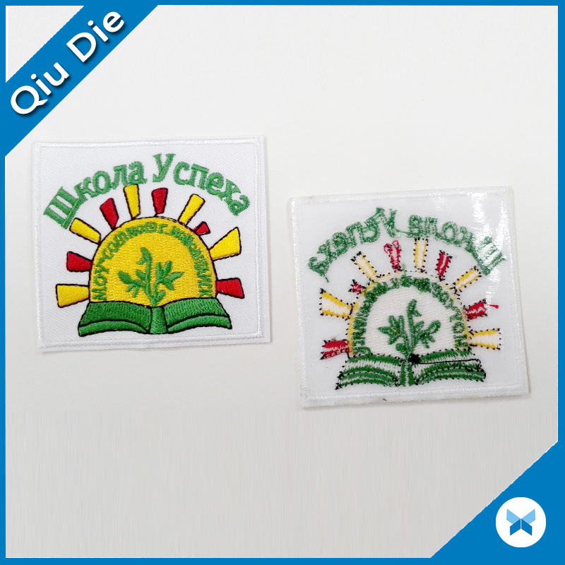 Iron on/Sew on Custom Embroidered Patches for Garment/Hat/Promotion