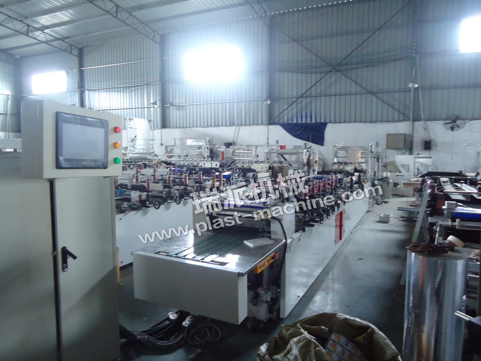 Automatic Three Side Sealing Bag Machine (CE)