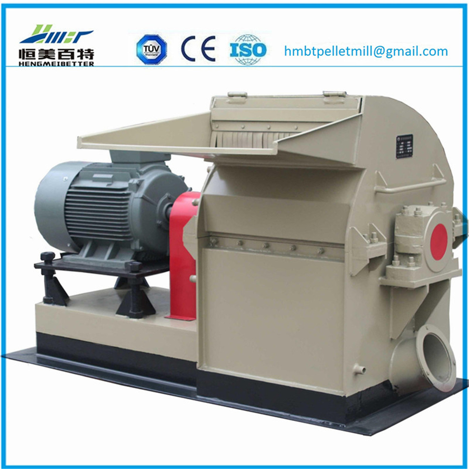 Wood Hammer Mill Fine Grinding Machine