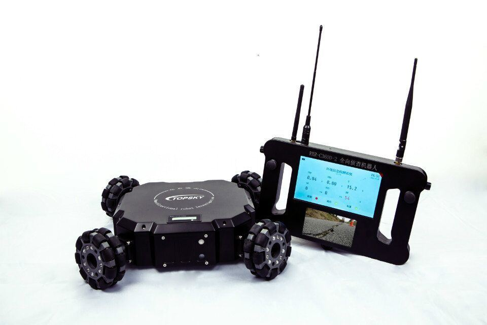 Portable Smal Scale Detection Robot