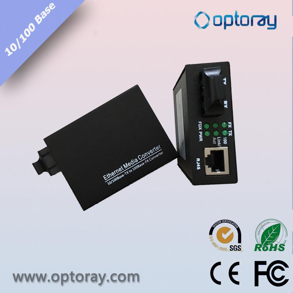 10/100m Exteral Power Fiber Media Converter