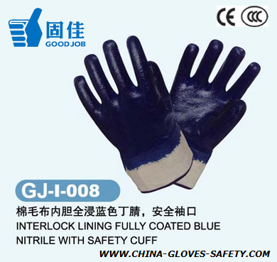Nitrile Gloves / Nitrile Foam Gloves for Industrial Work