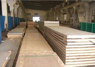 Stainless Steel Plate (316)