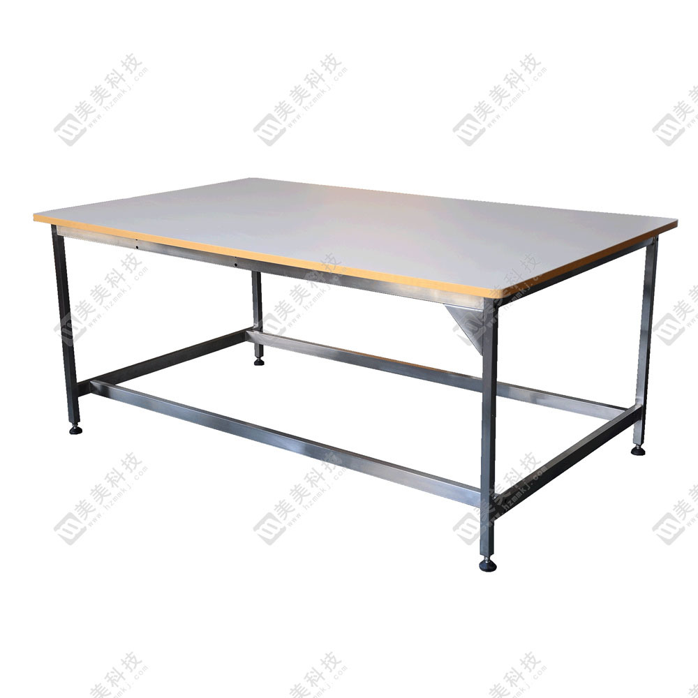 China Work Table - China Work Table