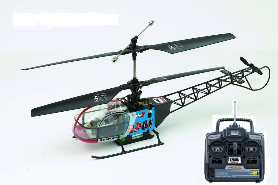 remote helicopter toys r us with China Rc Radio Controlled Little Bird Helicopter 4 Channel on China Rc Radio Controlled Little Bird Helicopter 4 Channel moreover 987952113 besides Ahispider additionally China RC Helicopter 4 Channel Kestrel 500 Sx 218A besides Barbie Transforming Tori.
