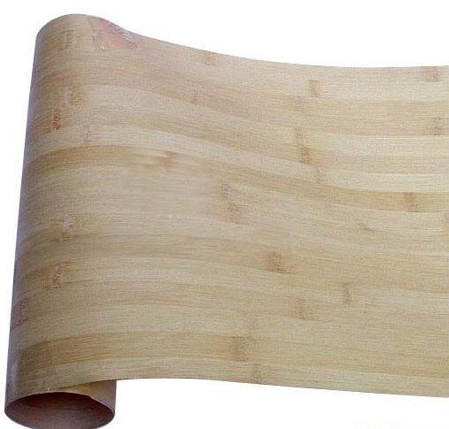 Bamboo Wallpaper (DOS-###)