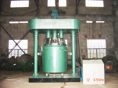 Multi-Function Planetary Dispersing Mixer
